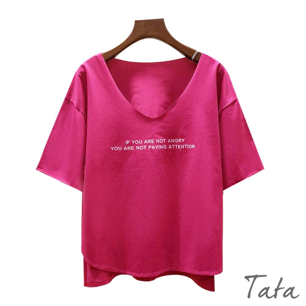 V領印花開叉T恤上衣 共三色 TATA-(M~XL)