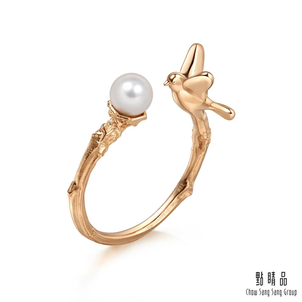 點睛品 遇見系列 18K玫瑰金夜鶯珍珠戒指