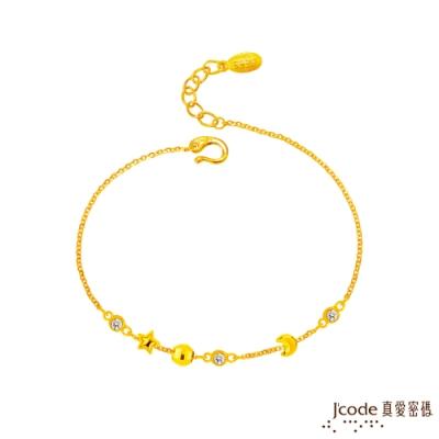 J code真愛密碼金飾 真愛-星月相隨黃金手鍊-立體硬金款