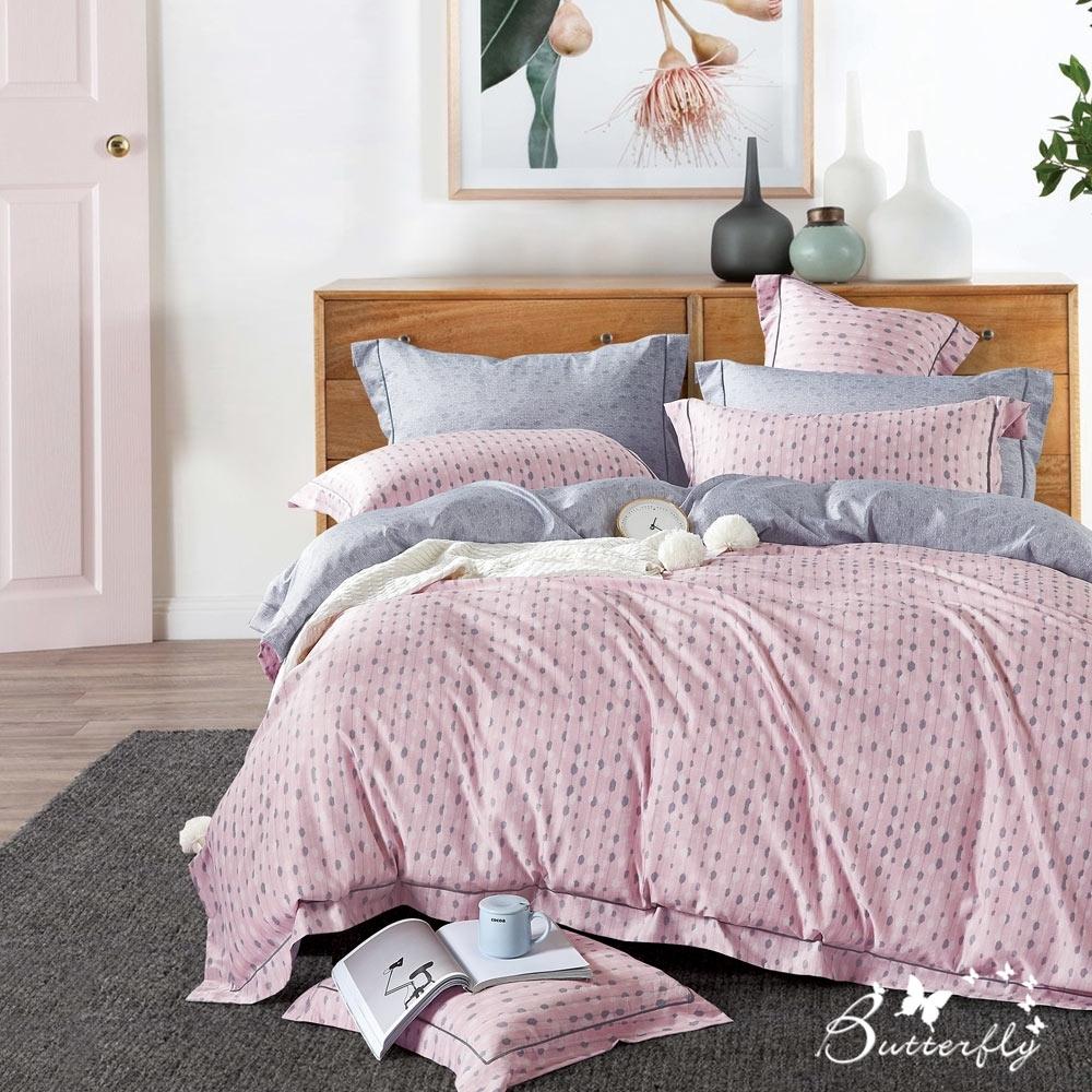 BUTTERFLY-3M專利+頂級天絲-雙人薄床包被套四件組-咖啡奶泡
