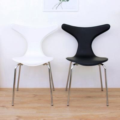頂堅 高級皮革椅面(金屬鍍鉻鋼管腳)鯊魚頭餐椅/工作椅/洽談椅/會客椅-二色可選