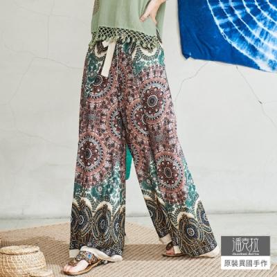 潘克拉 曼陀羅花紋半鬆緊側開衩寬褲- 綠色