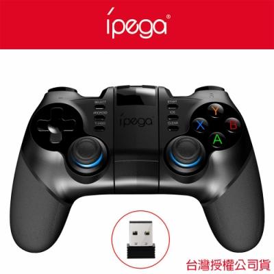 【iPega】蝙蝠俠.二合一遊戲手把(支援 安卓Android/Win PC)