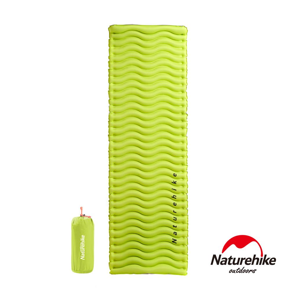 Naturehike FC-09 輕量波紋折疊式收納充氣睡墊 螢光綠