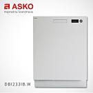 【瑞典ASKO】洗碗機DBI233IB.W崁入型(白色)