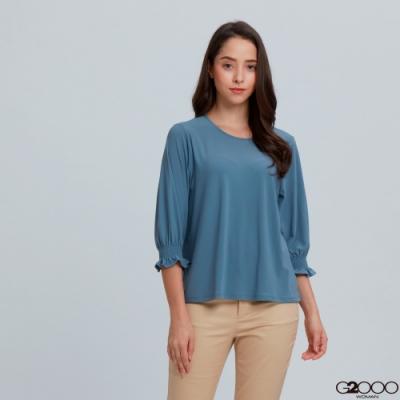 G2000素面短袖休閒T裇-淺藍色