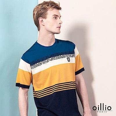 oillio歐洲貴族 短袖圓領多色拼接線衫 絲綢般的天絲棉布料 黃色
