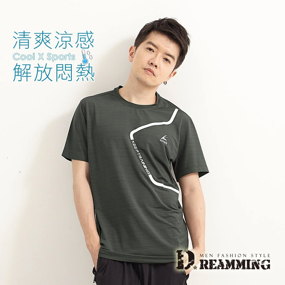 Dreamming 曲線混色印花彈力圓領運動短T 親膚 涼感 透氣-共二色 (灰色)
