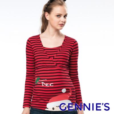 Gennies奇妮-December甜蜜小禮物哺乳衣(GNM12)