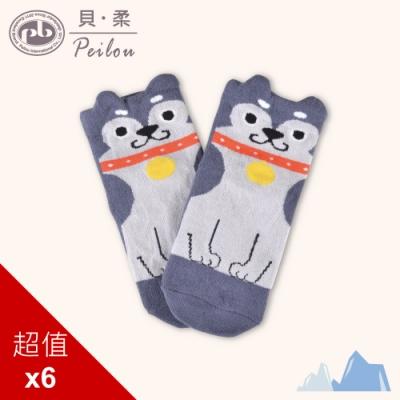 貝柔北極系列立體止滑童短襪-哈士奇(6雙組)