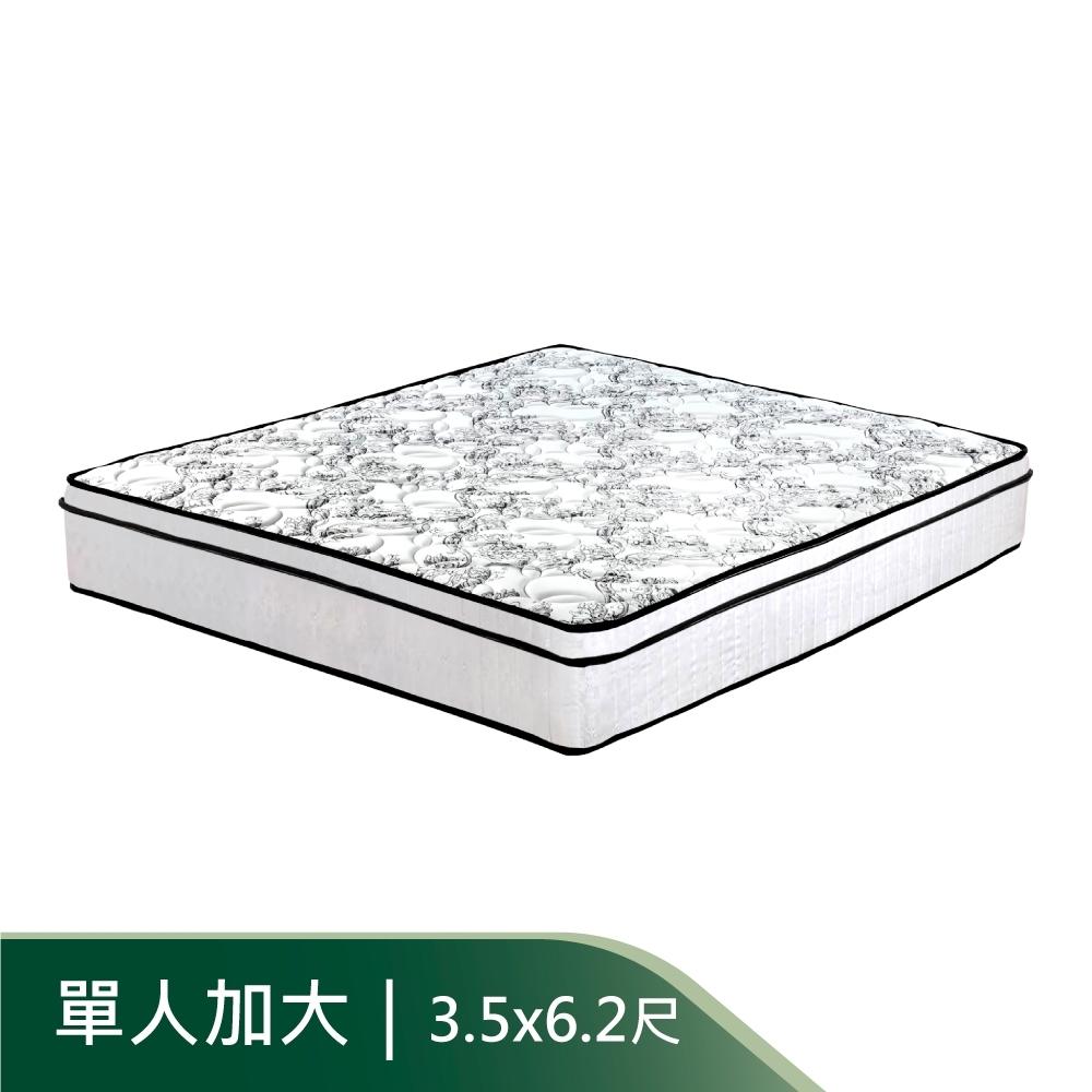 AS-克萊德3.5尺舒柔乳膠三線獨立筒床墊