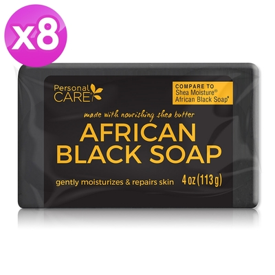 Personal Care 非洲經典煥膚黑皂-淨白控油 4oz/113g-超值8入