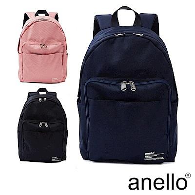 anello LOOP R系列防潑水強化 簡約休閒後背包 Regular