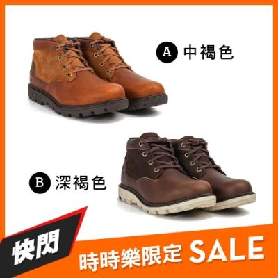 [限時]Timberland男款拼接皮革防水短靴(2款任選)