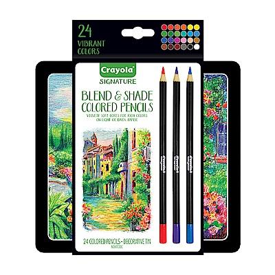 美國Crayola 繪兒樂 粉彩色鉛筆精裝組24色(9Y+)