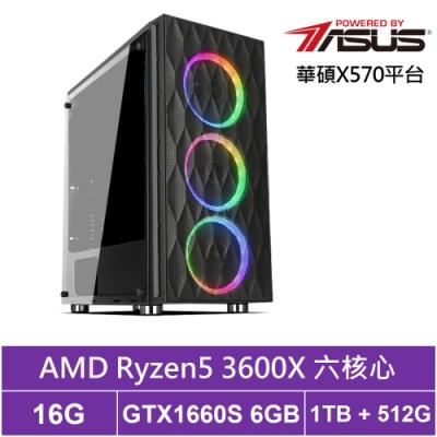 華碩X570平台[闇焰火神]R5六核GTX1660S獨顯電玩機