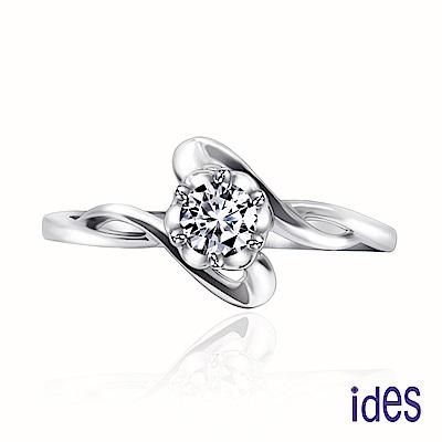 (無卡分期12期) ides愛蒂思 設計款33分E/VS1八心八箭完美車工鑽石戒指