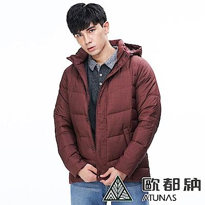 【ATUNAS 歐都納】男款透氣快乾防潑水羽絨保暖外套A-G1740M金屬棕