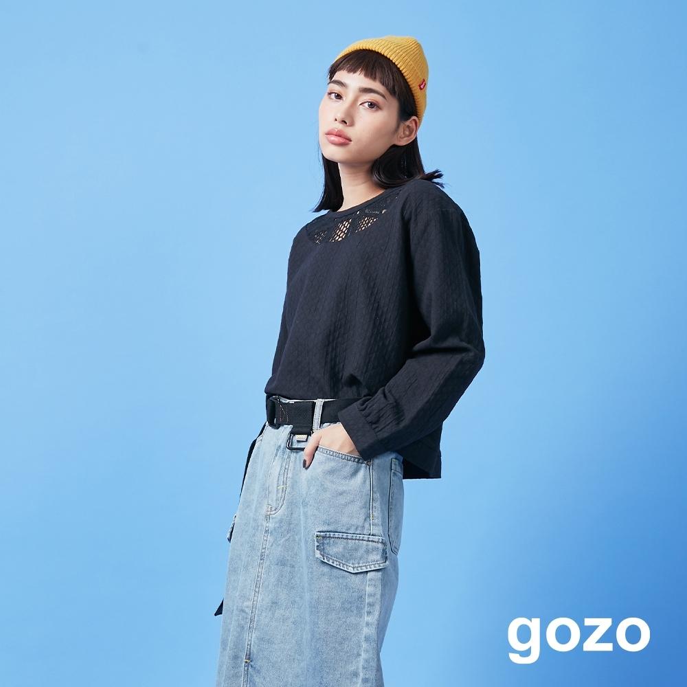gozo 造型針織洞洞菱格上衣(二色)