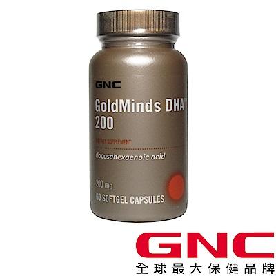 GNC健安喜 植物性DHA  藻油DHA膠囊食品 60顆