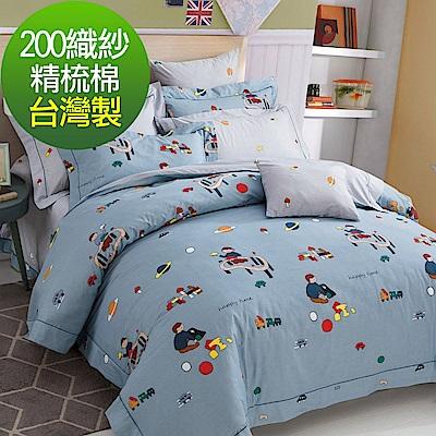 La Lune MIT 頂級精梳棉200織紗雙人加大床包枕套3件組 小男孩的夢想