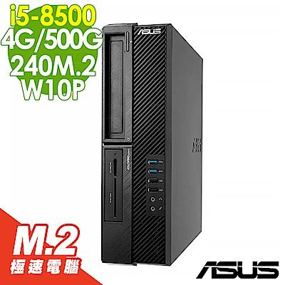 ASUS M640SA i5-8500/4G/500G+240M.2/W10P