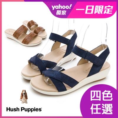 [時時樂限定] Hush Puppies 機能簡約款涼拖鞋-四色任選