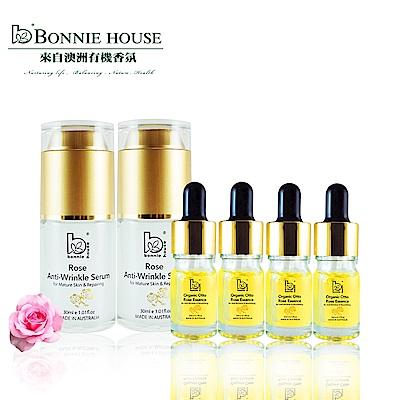 Bonnie House 玫瑰原精*4瓶+皇后玫瑰精華液*2瓶