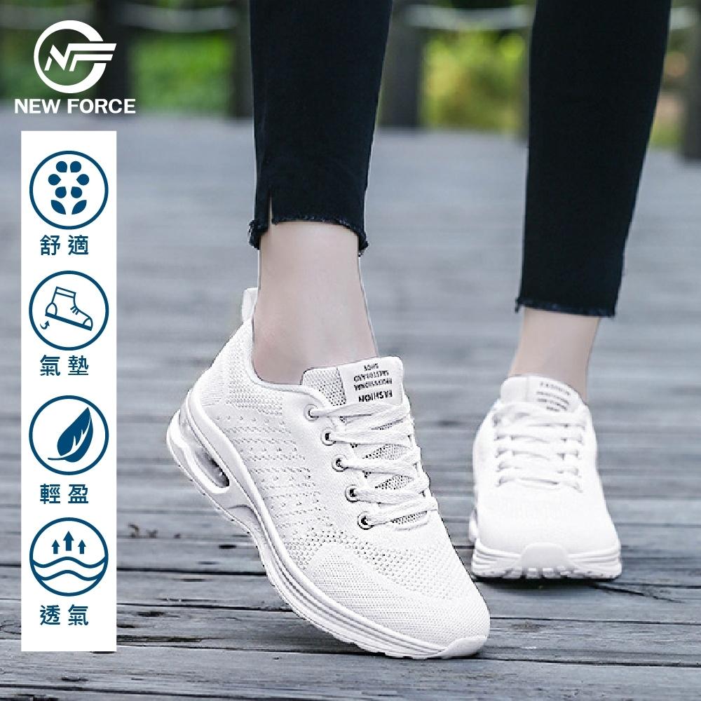 NEW FORCE 舒適減震飛織氣墊健走鞋-四色可選 product image 1