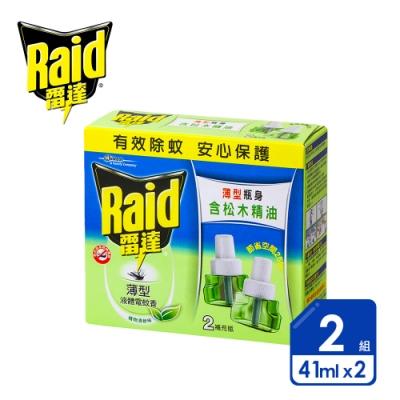 雷達 薄型液體電蚊香瓶-植物清新味補充瓶(41mlx2入) x2組