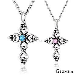 GIUMKA情侶對鍊925純銀男女十字架項鍊一眼瞬間一對價格