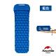 Naturehike FC-12輕量級便攜菱紋帶枕單人加厚睡墊 防潮墊 帶枕款 藍色-急 product thumbnail 1