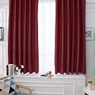 [獨家]日創優品 歐式簡約素色遮光落地窗簾-260x210cm(酒紅色)