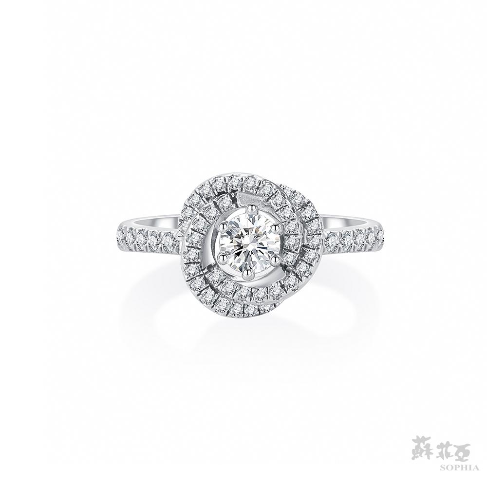 SOPHIA 蘇菲亞珠寶 - 艾芙羅狄 30分 18K白金 鑽石戒指