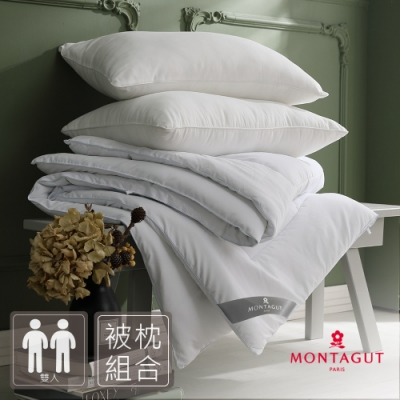 (Yahoo獨家下殺) MONTAGUT-新羽絲纖維被枕組(一被2枕) 原價4260