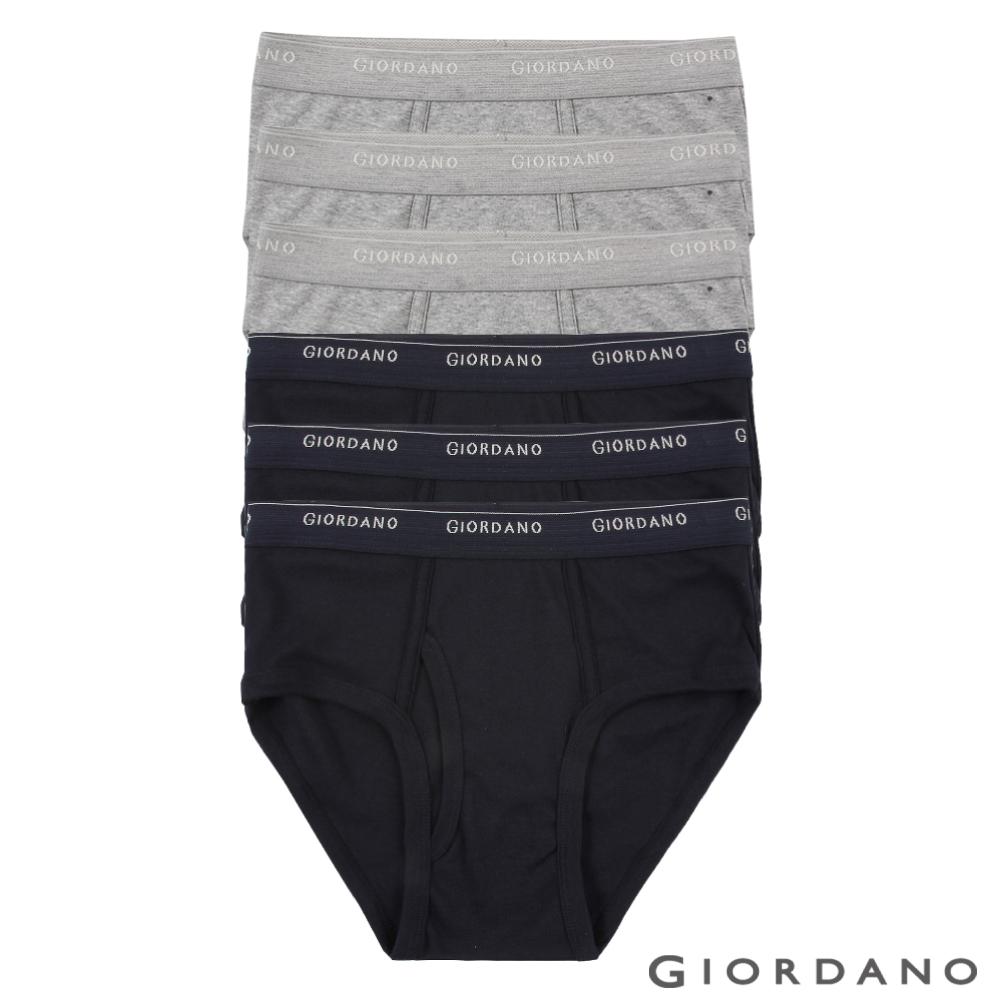 GIORDANO 男裝素色棉質三角內褲(六件裝)-13 標誌黑/中花灰 @ Y!購物