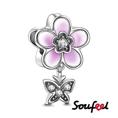 SOUFEEL索菲爾 925純銀珠飾 灼灼桃花 串珠