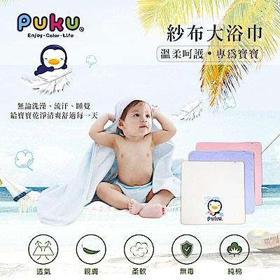 【PUKU】紗布大浴巾-90x90cm