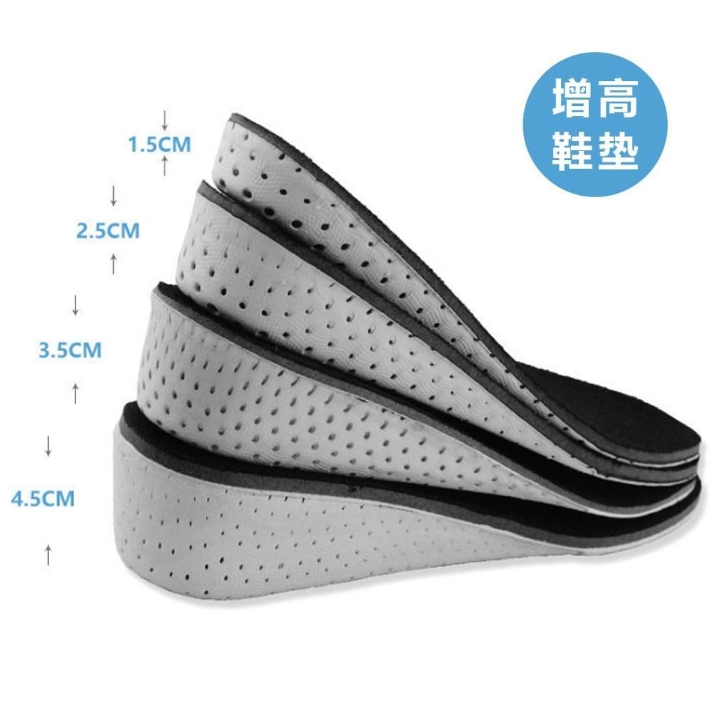 JHS杰恆社 EVA隱形增高透氣鞋墊男女記憶棉減震增高鞋墊las85-2全墊
