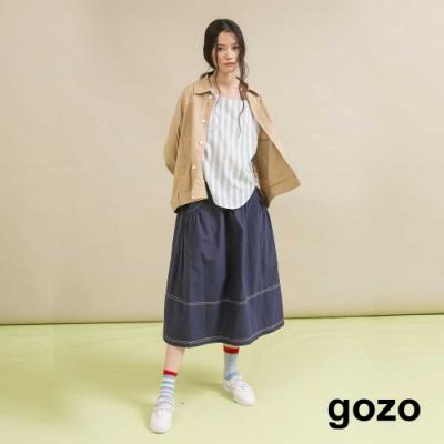 撞色裝飾壓線鬆緊傘裙(二色)