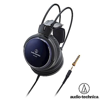 鐵三角 ATH-A900Z ART MONITOR耳罩式耳機