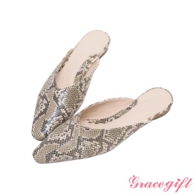 Grace gift-紋路V口低跟穆勒鞋 蛇紋