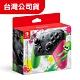 任天堂 Nintendo Switch Pro控制器《Splatoon2 漆彈大作戰》版 product thumbnail 1