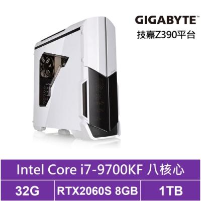 技嘉Z390平台[獵妖暴君]i7八核RTX2060S獨顯電玩機