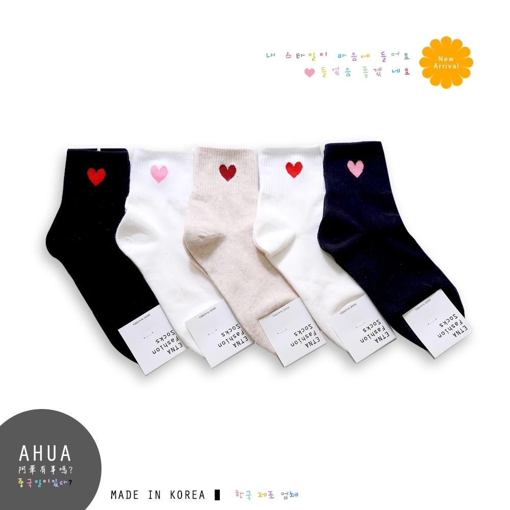 阿華有事嗎 韓國襪子 純色小愛心中筒襪  韓妞必備少女襪
