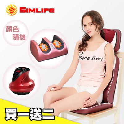 SimLife-溫熱版22顆按摩頭椅墊超值組(買一送二)