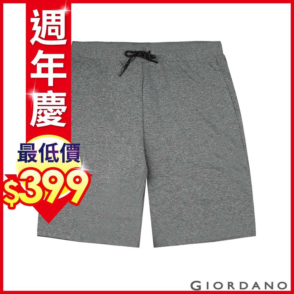 GIORDANO 男裝素色休閒針織短褲- 41 雪花鯊魚皮灰
