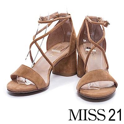 涼鞋 MISS 21 優雅美型環繞繫帶麂皮粗跟涼鞋-杏
