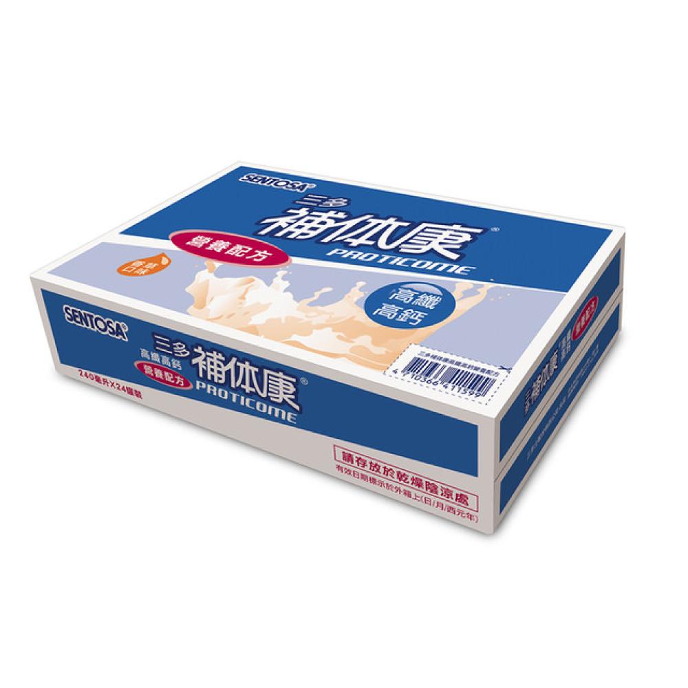 【三多】補体康高纖高鈣營養配方(24罐/箱)