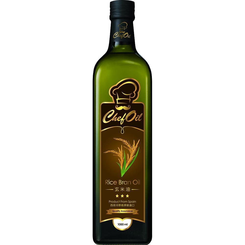 主廚精選ChefOil 玄米油(1000ml)